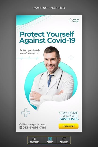 História médica do instagram de saúde premium psd template sobre coronavirus or convid-19 Psd Premium