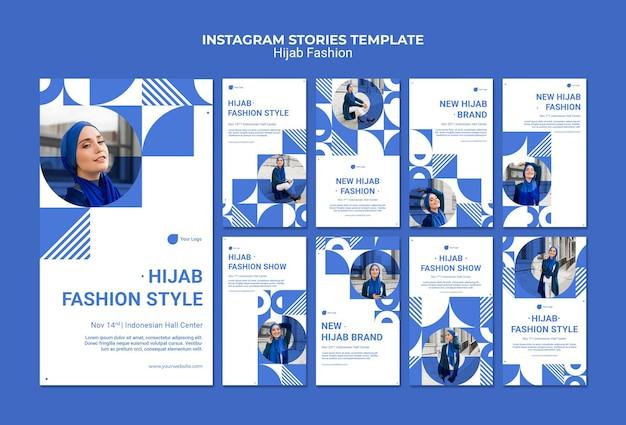 Histórias de instagram de moda em hijab Psd grátis