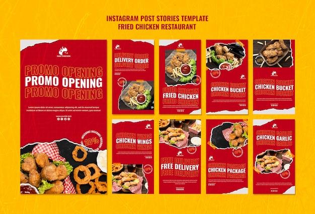 Histórias de instagram de restaurante de frango frito Psd grátis