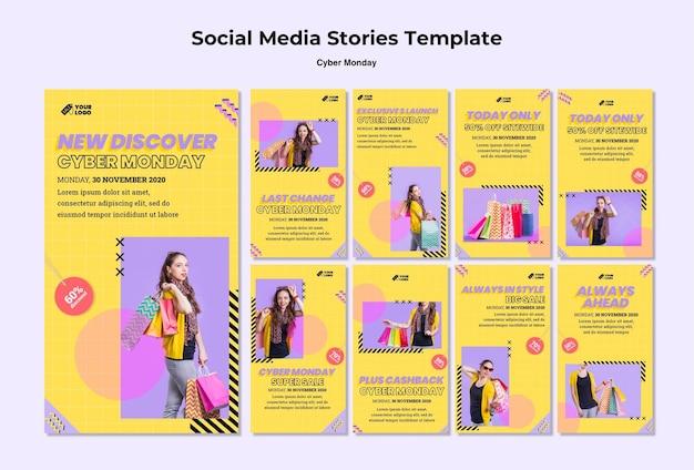 Histórias de mídia social da cyber monday Psd Premium