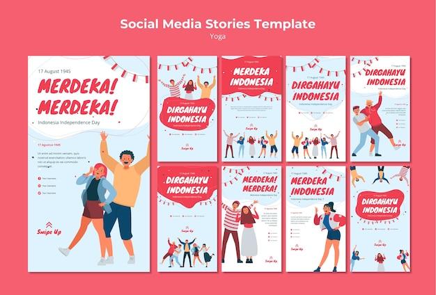 Histórias de mídia social do dia da independência da indonésia Psd grátis