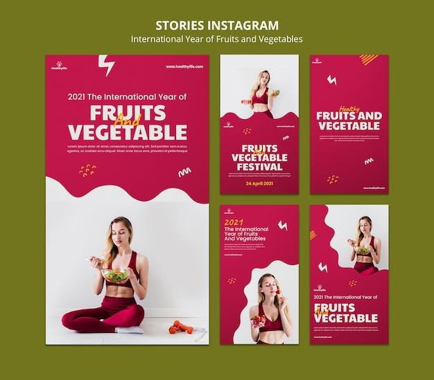 Histórias de mídia social no ano de frutas e vegetais Psd Premium