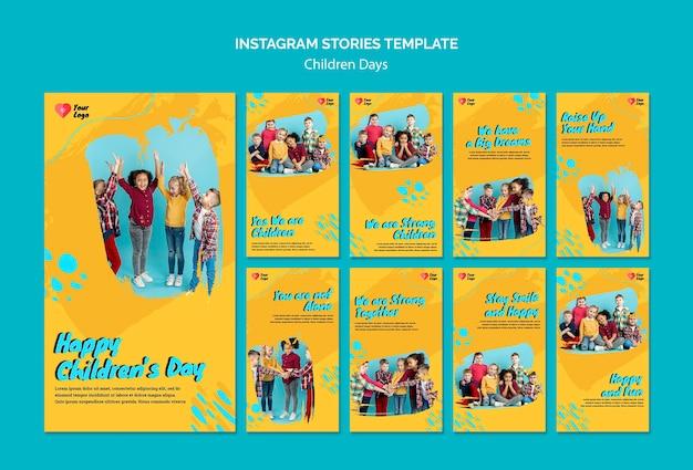 Histórias de mídia social para o dia das crianças Psd grátis