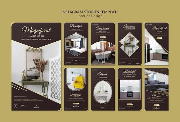 Histórias do instagram de design de interiores Psd grátis
