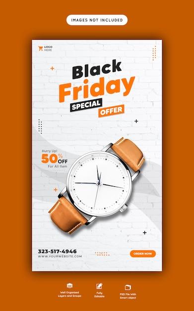 Instagram de oferta especial de black friday e modelo de banner de história do facebook Psd grátis