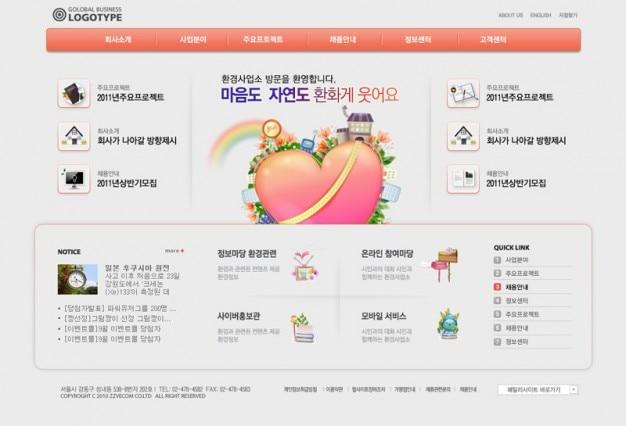 Interface de página inicial romântico com o coração Psd grátis