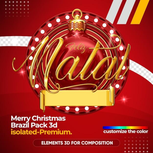 Logotipo do feliz natal para composição isolada Psd Premium
