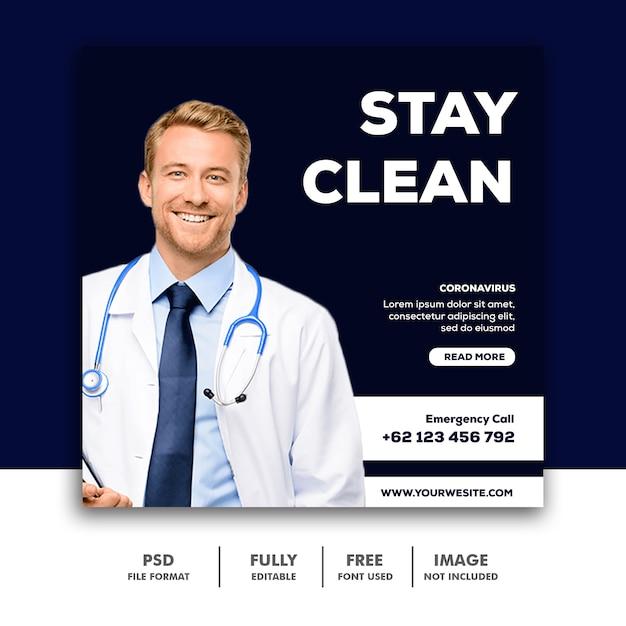 Mantenha-se limpo modelo de banner Psd Premium