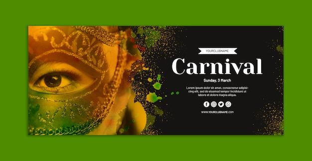 Maquete de banner de carnaval Psd grátis