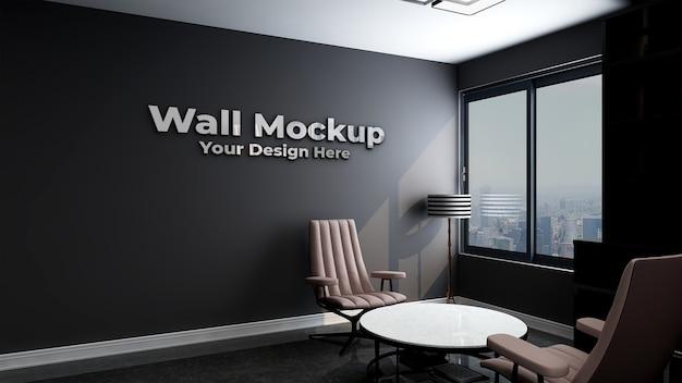 Maquete de logotipo realista sinal escritório parede preta Psd Premium