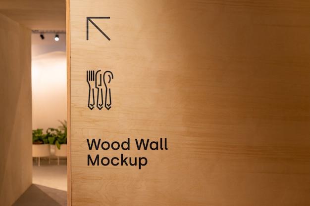 Maquete de parede de madeira Psd grátis