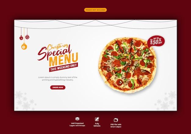 Menu de comida de feliz natal e modelo de banner web de pizza deliciosa Psd Premium