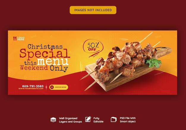 Menu de comida de feliz natal e modelo de capa do facebook do restaurante Psd grátis