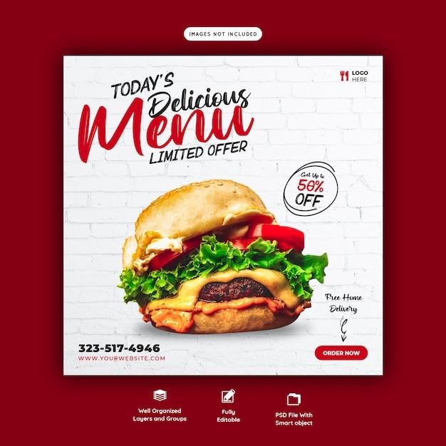 Menu de comida e modelo de banner de mídia social delicioso hambúrguer Psd Premium
