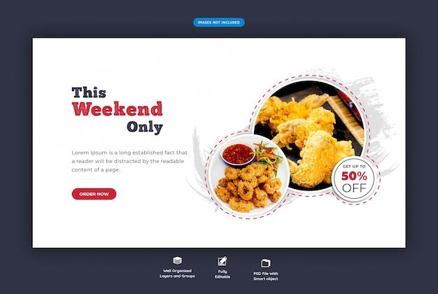Menu de comida e modelo de banner web horizontal restaurante Psd Premium