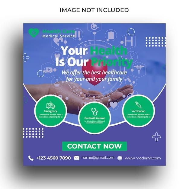 Mídia social médica postar modelo ou modelo de folheto quadrado Psd Premium