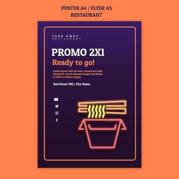 Modelo abstrato de panfleto de restaurante Psd grátis