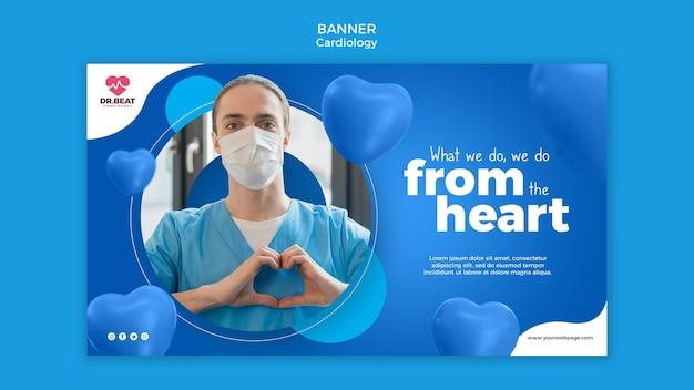 Modelo da web de banner de cardiologia e saúde Psd grátis