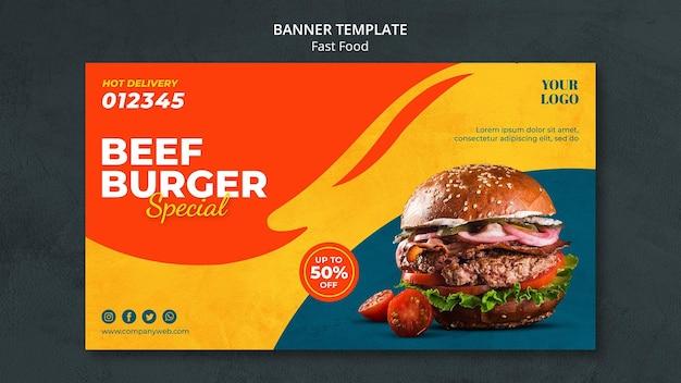 Modelo de anúncio de banner fast food Psd Premium