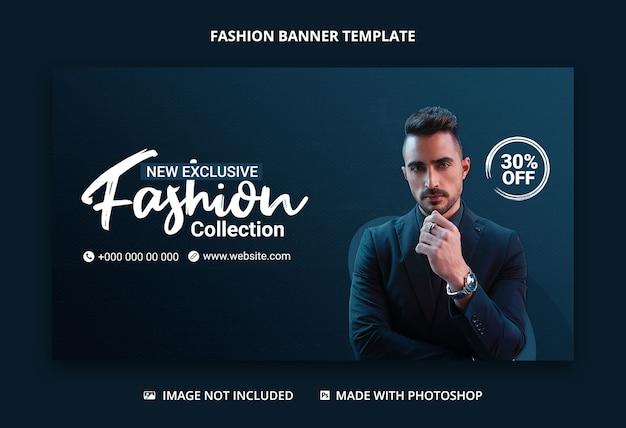 Modelo de anúncios de banner da web para venda de moda Psd Premium