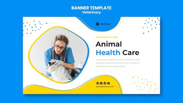Modelo de banner clínica veterinária Psd grátis