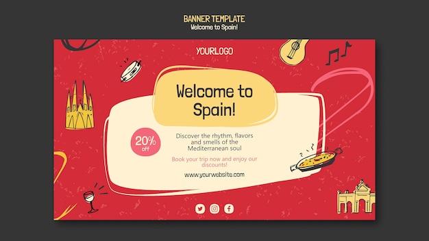 Modelo de banner da cultura espanhola Psd grátis