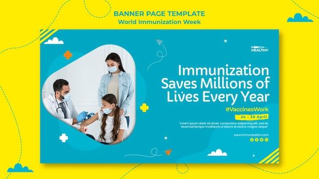 Modelo de banner da semana mundial de imunização Psd grátis