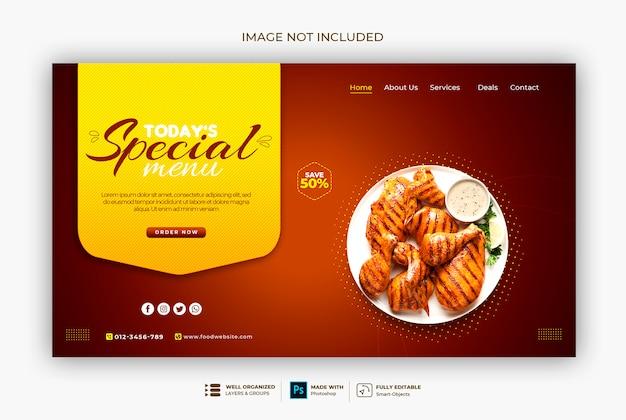 Modelo de banner da web de fast-food Psd Premium