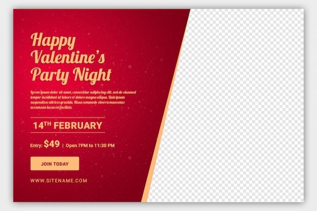 Modelo de banner da web de festa dos namorados Psd Premium