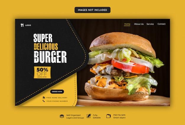 Modelo de banner da web de hambúrguer de fast-food Psd Premium