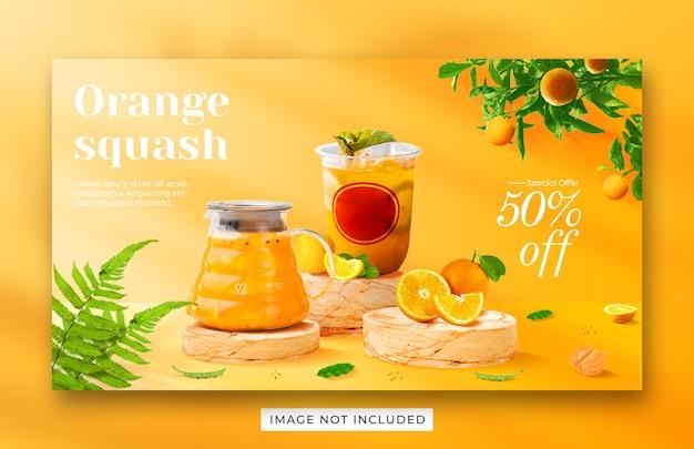 Modelo de banner da web de promoção de menu de bebida laranja abóbora Psd Premium