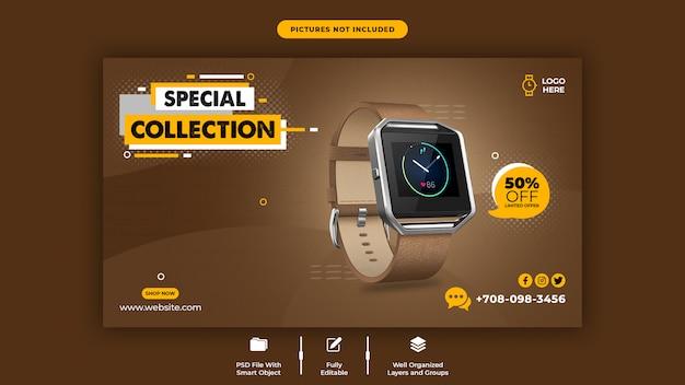 Modelo de banner da web de promoção de produto e venda Psd Premium