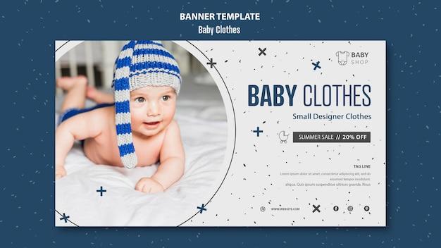 Modelo de banner de anúncio de roupas de bebê Psd grátis