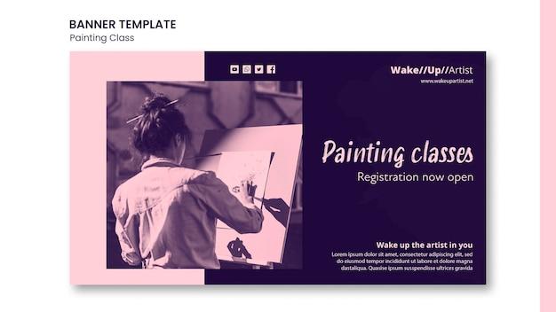 Modelo de banner de aula de pintura Psd grátis