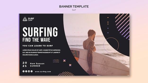 Modelo de banner de aulas de surfe com foto Psd grátis