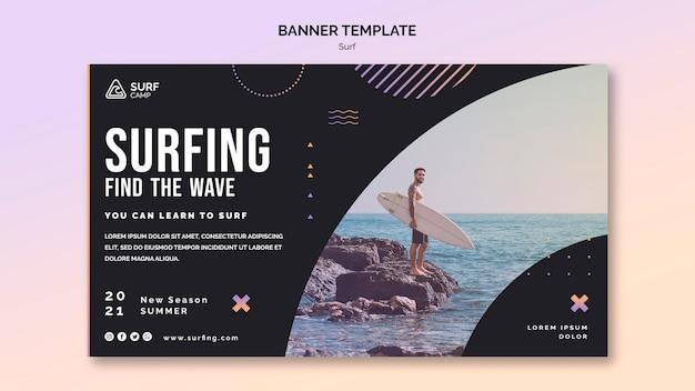 Modelo de banner de aulas de surfe Psd grátis