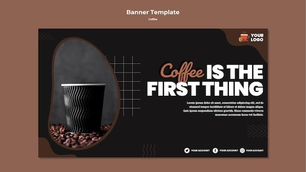 Modelo de banner de café delicioso Psd grátis