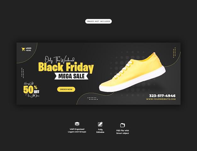 Modelo de banner de capa do facebook de mega-venda black friday Psd grátis