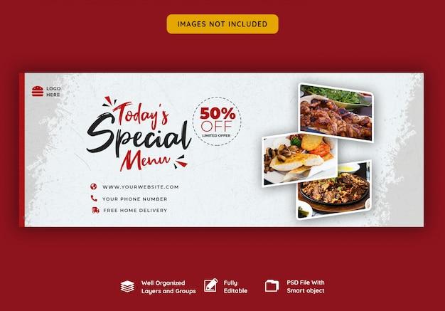 Modelo de banner de capa do facebook para comida e restaurante Psd Premium