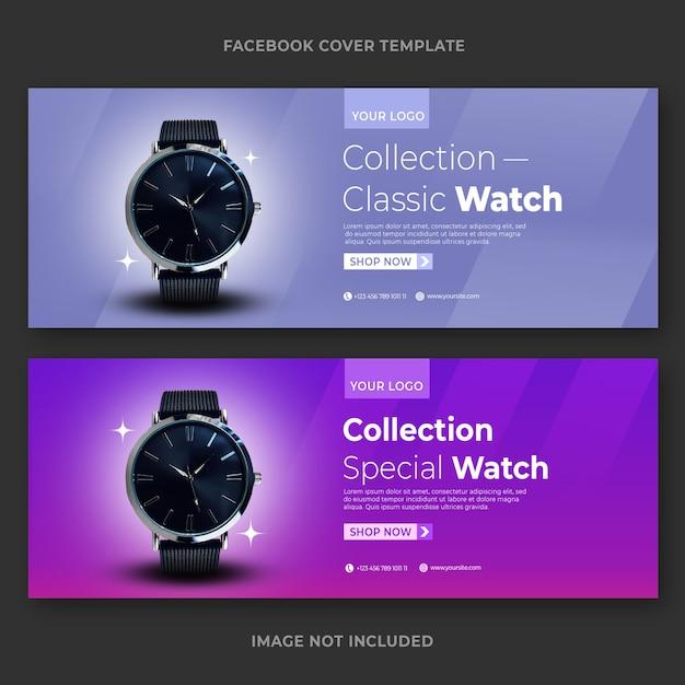Modelo de banner de capa do facebook para promoção de relógios de coleção Psd Premium