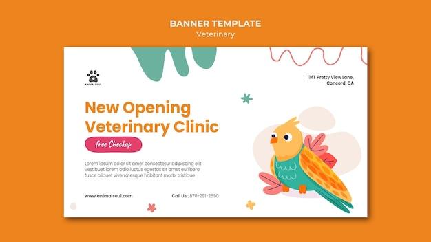 Modelo de banner de clínica veterinária Psd grátis