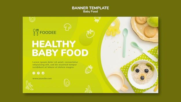 Modelo de banner de comida para bebê Psd grátis