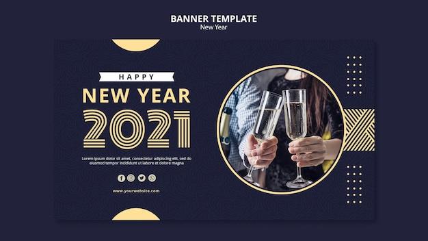 Modelo de banner de conceito de ano novo Psd grátis
