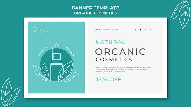 Modelo de banner de cosméticos orgânicos Psd grátis