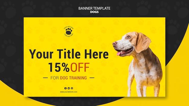 Modelo de banner de desconto de treinamento de cães Psd grátis
