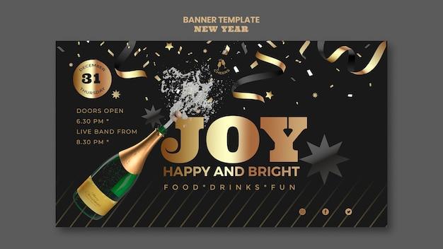 Modelo de banner de festa de feliz ano novo Psd Premium