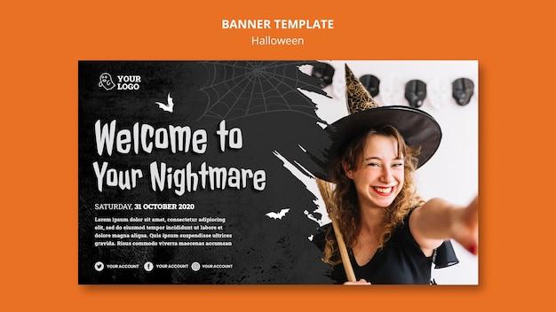 Modelo de banner de festa de halloween Psd grátis