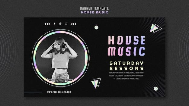 Modelo de banner de house music Psd grátis
