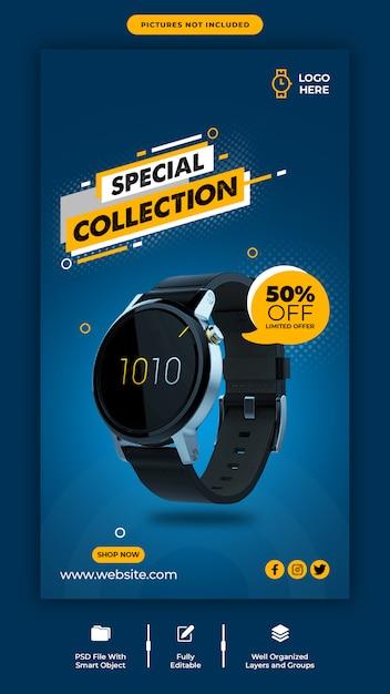 Modelo de banner de instagram de venda de relógio inteligente Psd Premium
