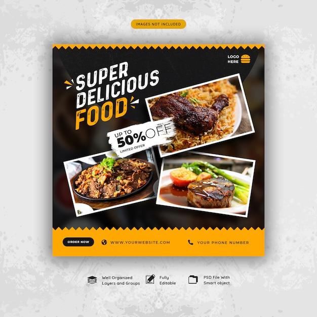 Modelo de banner de mídia social de comida deliciosa Psd Premium